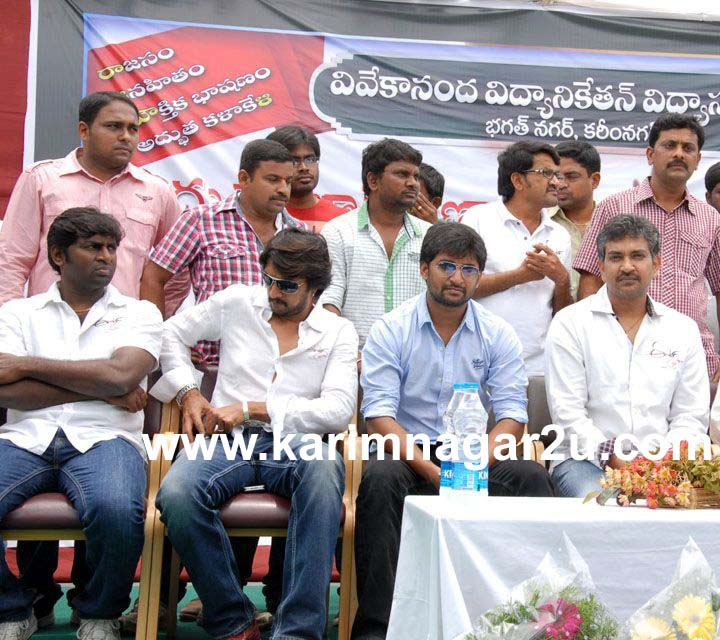 Eega Success Tour in KARIMNAGAR